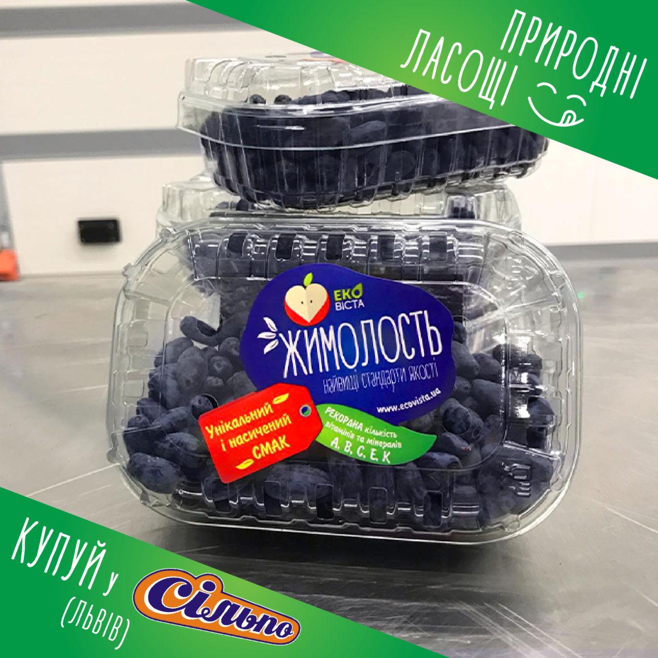 📣 Друзі, #жимолость від #ЕкоВіста вже чекає на вас у Сільпо (Львів)